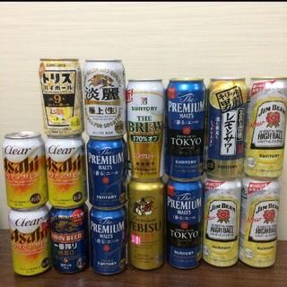 【新品未開封】ビール・発泡酒・ハイボール・レモンサワー 16本セット