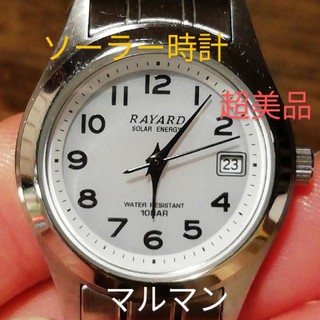 マルマン(Maruman)のラ177. マルマン 超美品 ソーラー時計 デイト(腕時計)