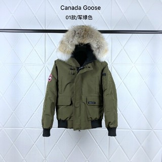 カナダグース(CANADA GOOSE)のCANADA GOOSE   カナダグース   シャトーダウンコート(ダウンベスト)