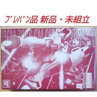 BANDAI - ガンプラ MG ジム・コマンド(宇宙戦仕様)【新品・未組立】プレミアムバンダイ