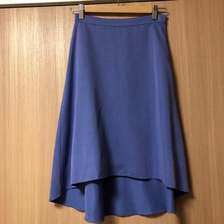 ビームス(BEAMS)のビームス ハート マーメイドスカート(ひざ丈スカート)