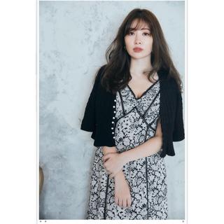 snidel - herlipto Lace Trimmed Floral Dress