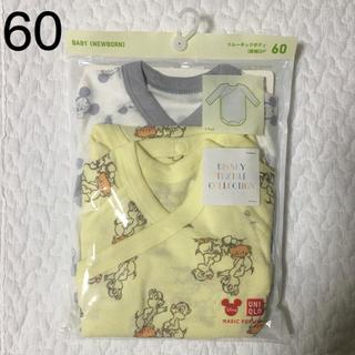 UNIQLO - ユニクロ★肌着★ロンパース★60★ディズニー