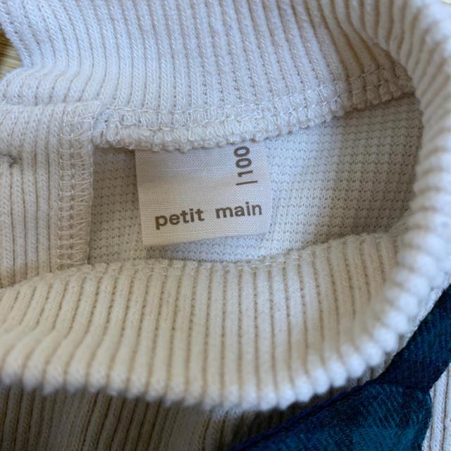 petit main(プティマイン)の【petit main】胸元切り替えチュールワンピース 100cm キッズ/ベビー/マタニティのキッズ服女の子用(90cm~)(ワンピース)の商品写真