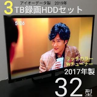 SHARP - 《美品&3TB録画セット》2017年製 SHARP 32型液晶テレビ 裏録