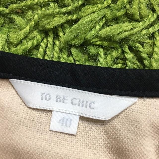 TO BE CHIC(トゥービーシック)のTo be chic レディベーシックワンピース レディースのワンピース(ひざ丈ワンピース)の商品写真