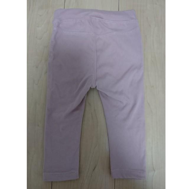 MUJI (無印良品)(ムジルシリョウヒン)の無印 パンツ 80センチ キッズ/ベビー/マタニティのベビー服(~85cm)(パンツ)の商品写真