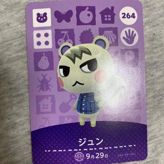 任天堂 - どうぶつの森 amiiboカード ジュン