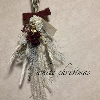 ♡No.145 white*red christmasドライフラワースワッグ♡(ドライフラワー)