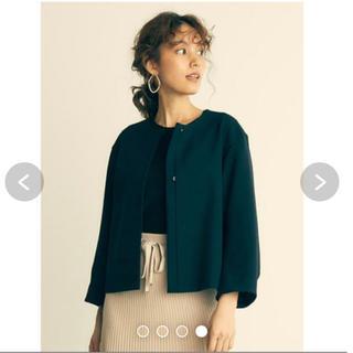 ミラオーウェン(Mila Owen)の新品 Mila Owen ノーカラージャケット ショートジャケット ジャケット(ノーカラージャケット)