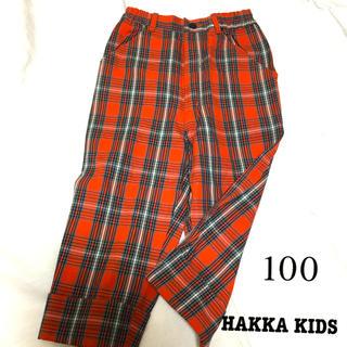 ハッカキッズ(hakka kids)の美品HAKKA KIDS ハッカ キッズ 100cmチェックパンツ子ども服(パンツ/スパッツ)