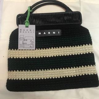 Marni - MARNI バッグ マルニ マーケット