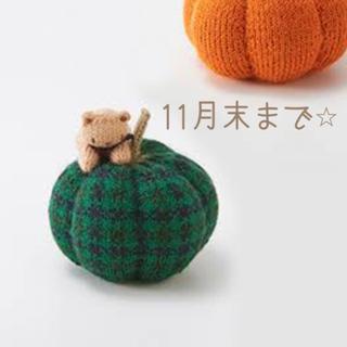familiar - ファミリア ♡ かぼちゃ マスコット