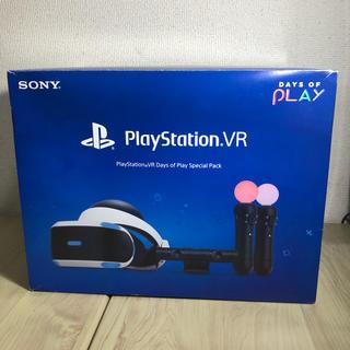 プレイステーションヴィーアール(PlayStation VR)のPlay StationVR Days of Play SP Pack(家庭用ゲーム機本体)