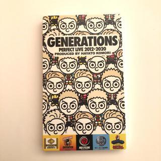 ジェネレーションズ(GENERATIONS)の小森隼 モバイルバッテリー(バッテリー/充電器)