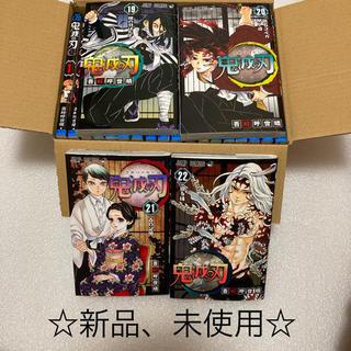 鬼滅の刃 22巻 全巻 セット