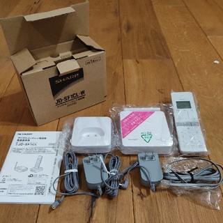SHARP - デジタルコードレス電話機 SHARP JD-SF1CL