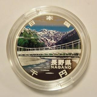 長野県千円銀貨 地方自治法施行60周年記念貨幣 記念硬貨 純銀31.1g