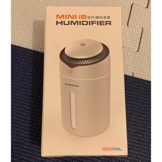超音波式 加湿器 七色LEDライト ペットボトル 小型 空気浄化機