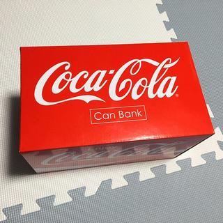 コカコーラ(コカ・コーラ)のコカコーラ 缶バンクver.2 貯金箱(日用品/生活雑貨)