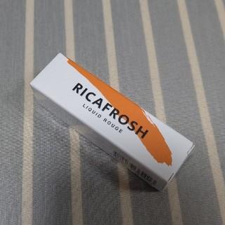 01 リカフロッシュ オランジェット