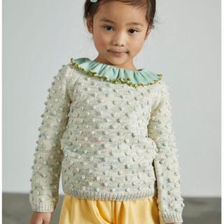 Caramel baby&child  - misha and puff 2020SS ポップコーン セーター