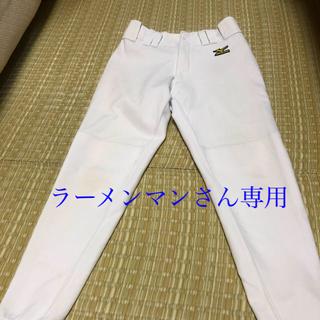 MIZUNO - ミズノ 野球 練習着 M