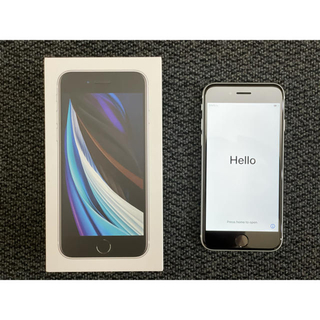 iPhone - iPhone SE2 128GB White