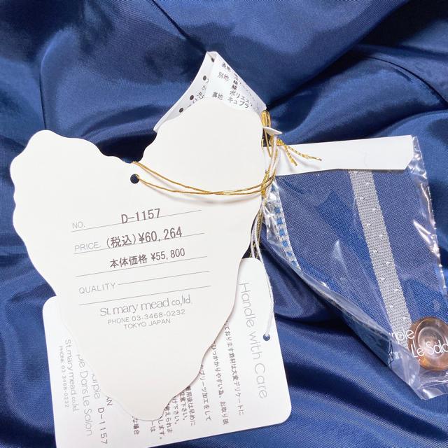 JaneMarple(ジェーンマープル)の▲最終価格▲タグ付き新品ジェーンマープル ストライプワンピース レディースのワンピース(ひざ丈ワンピース)の商品写真