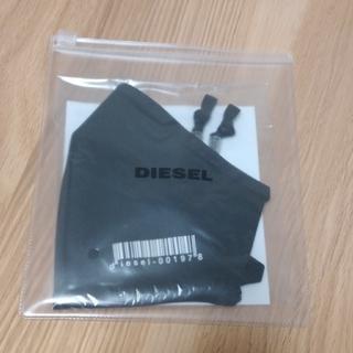 ディーゼル(DIESEL)の新品未使用 DIESEL マスク(日用品/生活雑貨)