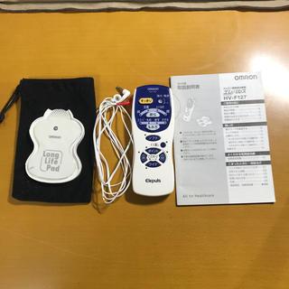オムロン(OMRON)のオムロン低周波治療器 エレパルス (マッサージ機)