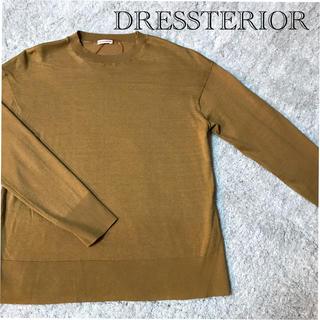 DRESSTERIOR - DRESSTERIOR ドレステリア 上質ニット