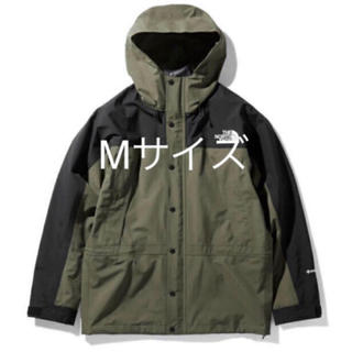 THE NORTH FACE - The North Face Mountain Light Jacket NT