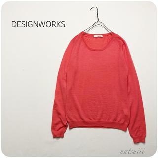 デザインワークス(DESIGNWORKS)のデザインワークス . カシミア 100% クルーネック ニット(ニット/セーター)