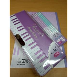 メゾピアノ(mezzo piano)の新品 未使用 メゾピアノ 筆箱 新学期、入学祝いにいかがしましょうか。(ペンケース/筆箱)