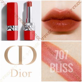 Dior - 【新品箱なし】707 ブリス ルージュディオール ウルトラバーム ブリック