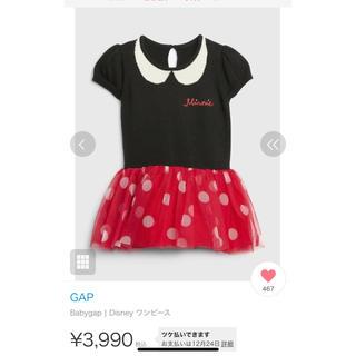 babyGAP - ギャップベビーディズニーミニーちゃん ワンピース 80サイズ