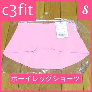 シースリーフィット(C3fit)のC3fitショーツ ボーイレッグ コーラルピンク S(トレーニング用品)