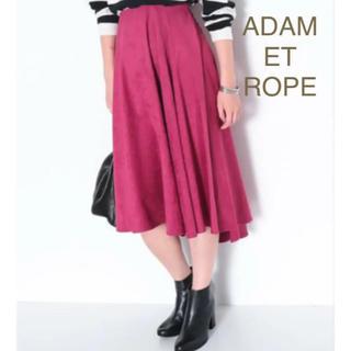 アダムエロぺ(Adam et Rope')のADAM ET ROPE アシンメトリー スウェードスカート ピンク パープル(ひざ丈スカート)