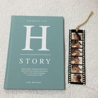 AAA - AAA 宇野実彩子 Honey Story Photo Book