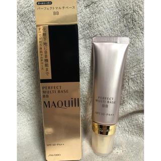 MAQuillAGE - 【新品未使用品】マキアージュ パーフェクトマルチベースBB 30g