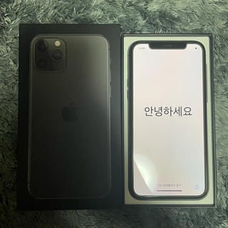 Apple - iPhone 11 Pro 64G