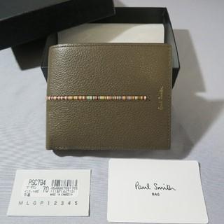 ポールスミス(Paul Smith)の新品未使用 ポールスミス 折財布(折り財布)