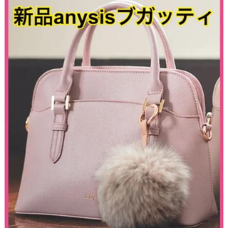 anySiS - 美品♡エニィスィス ブガッティ2wayバッグ