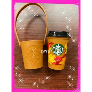 Starbucks Coffee - 残りわずか❗️ スターバックス☆リユーザブルカップ&ホルダー☆2020オータム