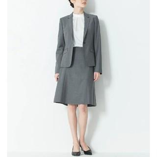 ニジュウサンク(23区)の23区❤︎ファインネスウール スカートスーツ(スーツ)