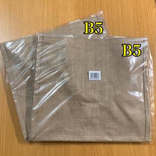 ムジルシリョウヒン(MUJI (無印良品))の無印良品 ジュートマイバッグ B5サイズ 2個(トートバッグ)