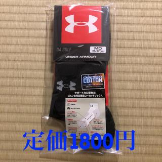アンダーアーマー(UNDER ARMOUR)の【定価1800円】アンダーアーマー ソックス 靴下 未使用(トレーニング用品)