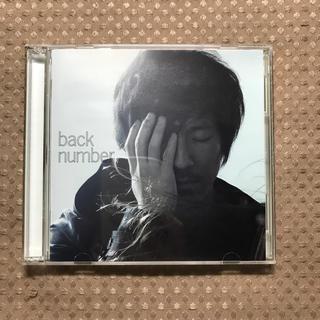バックナンバー(BACK NUMBER)の高嶺の花子さん(初回限定盤)(ポップス/ロック(邦楽))