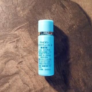 ALBION - エクシア エクラフチュールd 美容液 アルビオン サンプル